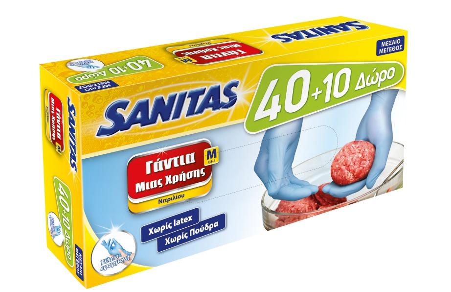 Τα γάντια μιας χρήσης της SANITAS είναι ιδανικά για κάθε είδους οικιακή δουλειά.