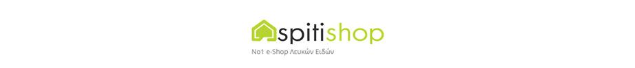 thehomeissue_spitishop_logo