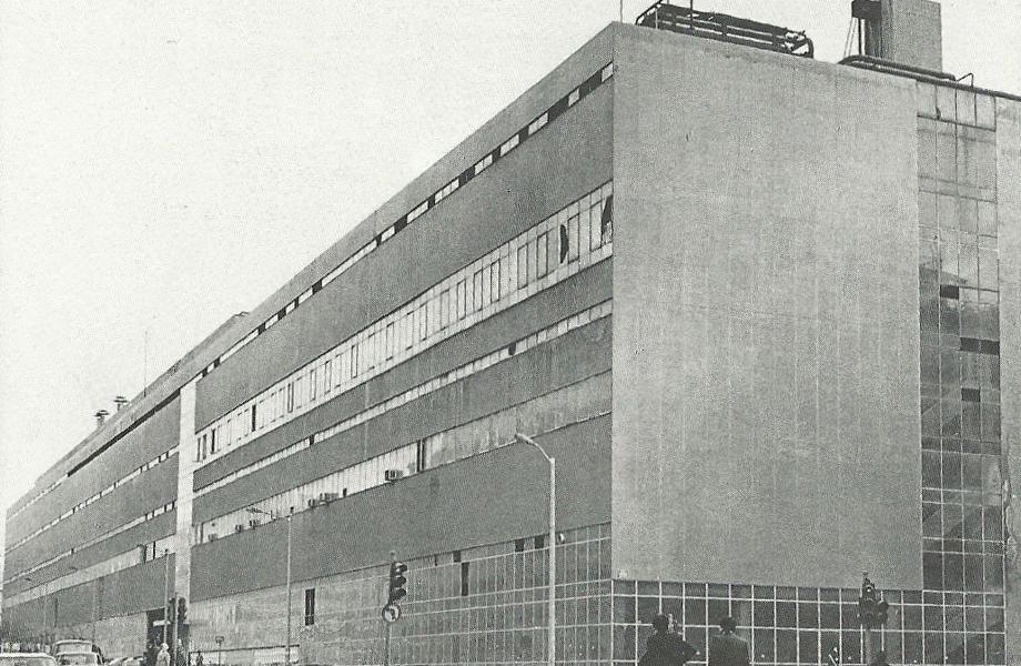 Το ιστορικό κτίριο του FIX από τον αρχιτέκτονα Τάκη Ζενέτο.