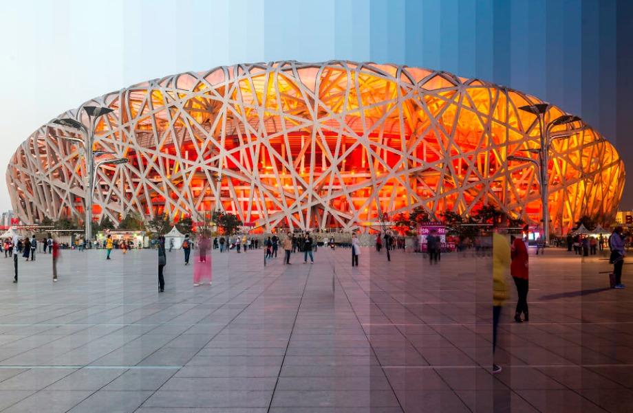 Birds Nest, Πεκίνο