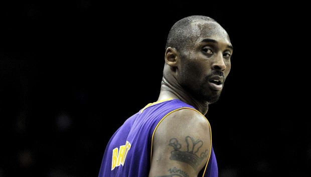 Μπείτε στην Πολυτελή Έπαυλη που Έμενε ο Kobe Bryant!