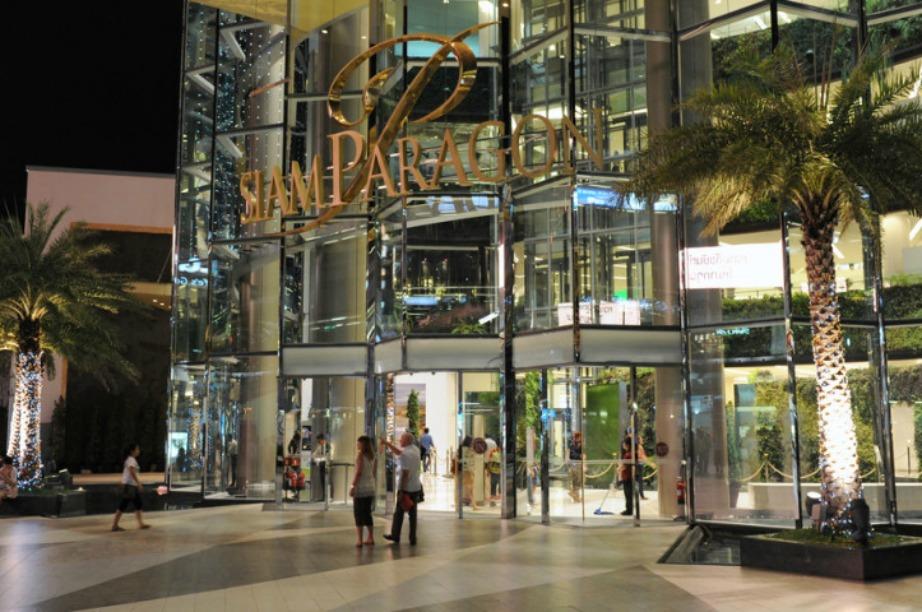 Το Siam Paragon Mall...