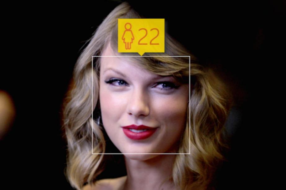 Η Taylor Swift δείχνει όσο περίπου είναι.