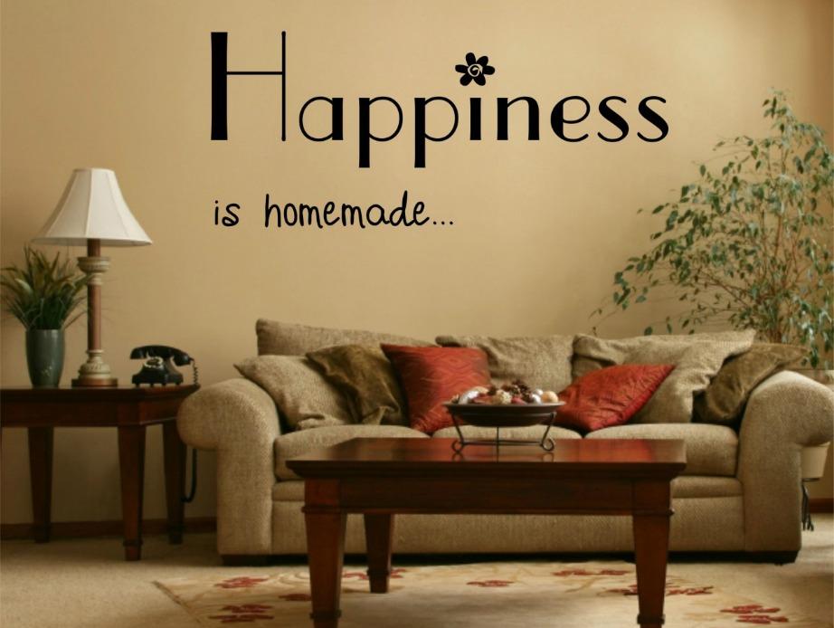 Η ευτυχία ξεκινάει από το σπίτι!