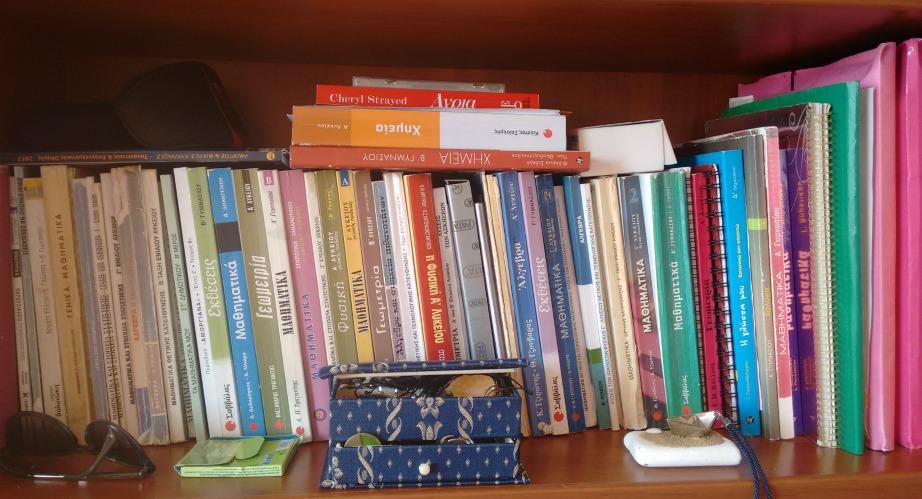 Η βιβλιοθήκη μου πριν την αλλαγή! Βαρετή, λίγο ανοργάνωτη και ξεπερασμένη.
