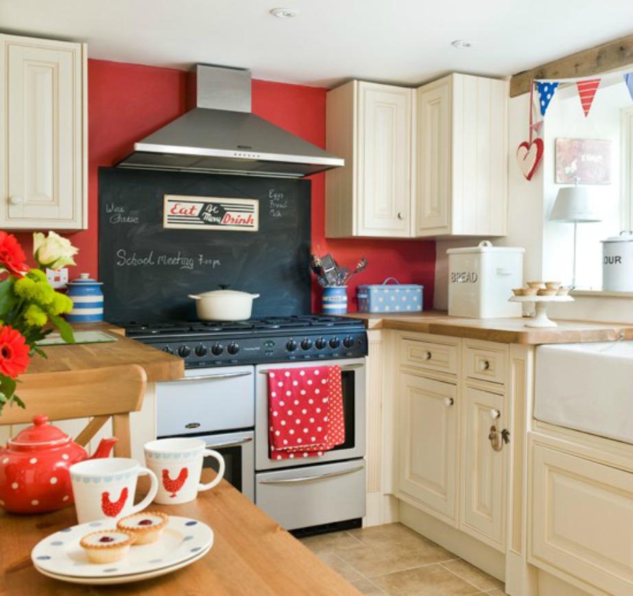 Το μπορντό είναι ένα χρώμα που ταιριάζει πολύ στην κουζίνα και δίνει μια ωραία πινελιά χρώματος και έντασης.
