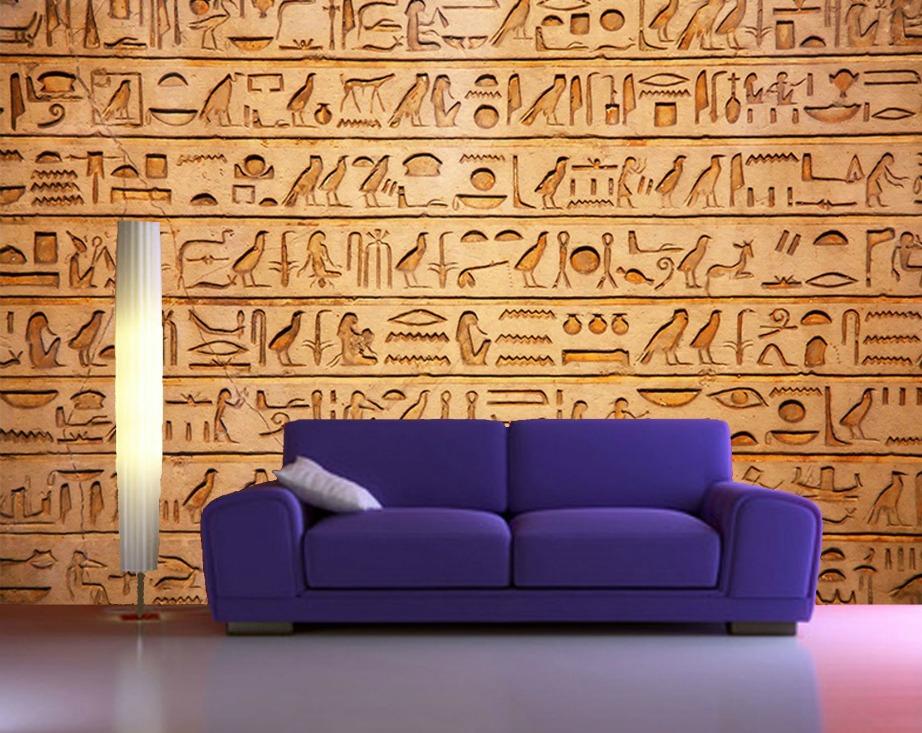 Οι ταπετσαρίες με αρχαία σύμβολα είναι δύσκολο να ταιριάξουν σε ένα μοντέρνο σπίτι.