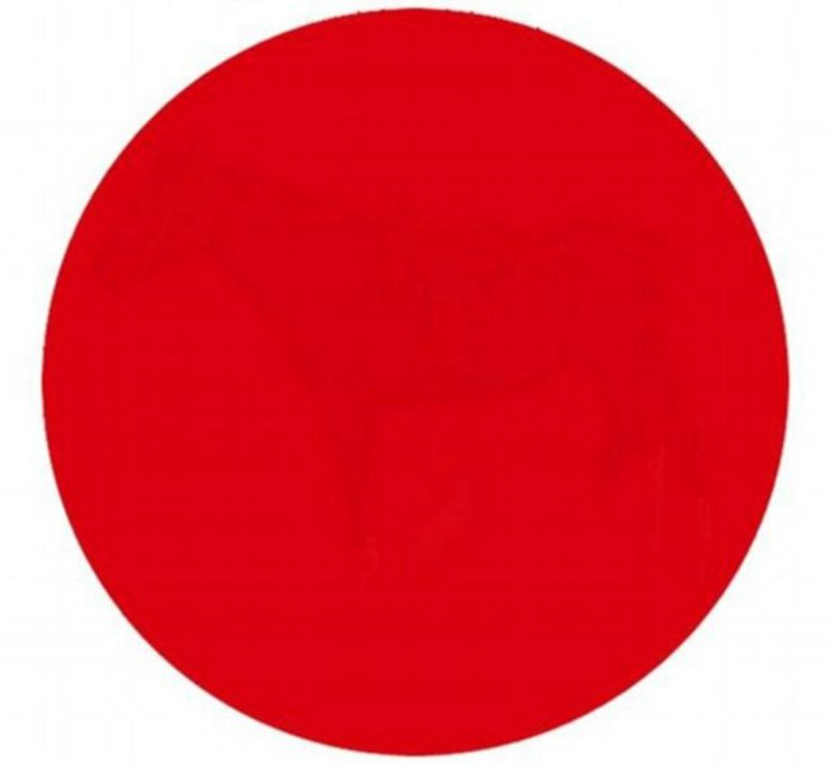 Εσείς πόσες λεπτομέρειες μπορείτε να διακρίνετε στο συγκεκριμένο κόκκινο φόντο;