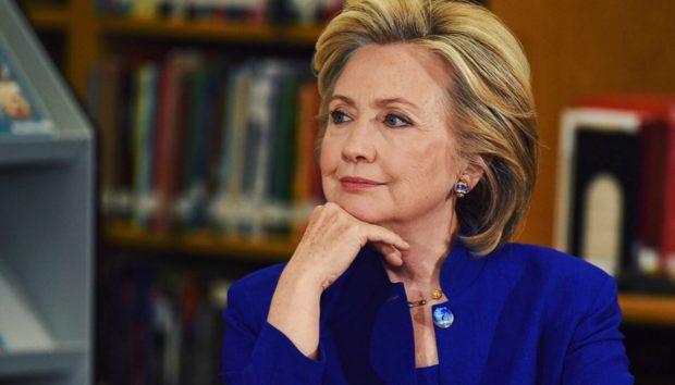 Αυτό Είναι το Σπίτι της Hillary Clinton στη Νέα Υόρκη