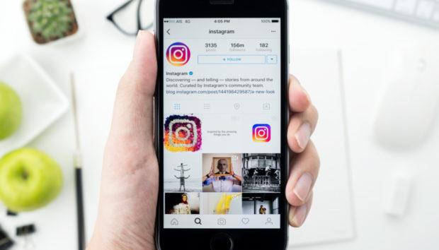 Αυτή Είναι η Πρώτη Φωτογραφία που Δημοσιεύθηκε στο Instagram