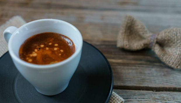 Αυτό Είναι το πιο Στιλάτο Φλιτζάνι Espresso