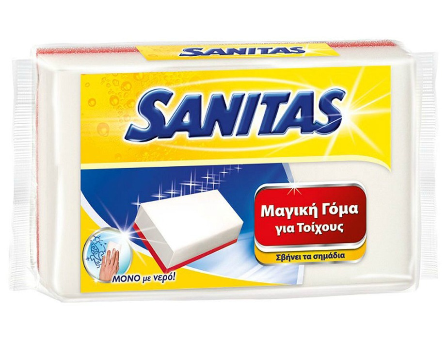 Η μαγική γόμα SANITAS θα γίνει ο αγαπημένος σας φίλος στο καθάρισμα!