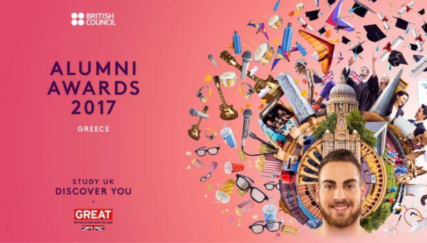 Alumni Awards 2017 για Πρώτη Φορά στην Ελλάδα: Γνωρίστε τους Φιναλίστ
