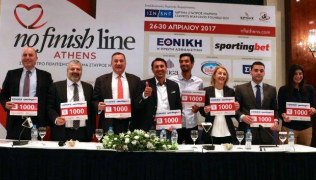Η Sportingbet Μέγας Χορηγός του 1ου No Finish Line της Αθήνας