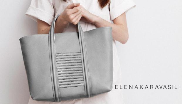 ΚΑΛΟΚΑΙΡΙΝΟΣ ΔΙΑΓΩΝΙΣΜΟΣ: Κερδίστε μια Δερμάτινη Τσάντα της ELENA KARAVASILI αξίας 380€! (ο διαγωνισμός έχει κλείσει)