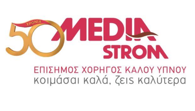 MEDIA STROM: Μια Χρονιά με Βραβεύσεις!