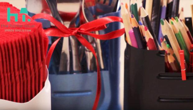 Φτιάξτε Μόνοι σας Πανέμορφες και Μοναδικές Θήκες Οργάνωσης, από το spirossoulis.com (VIDEO)