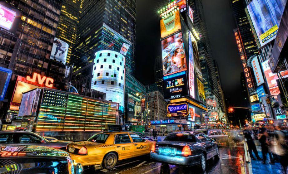 Αν θέλετε να συνδυάσετε διασκέδαση και επιμόρφωση πηγαίντε στη Νέα Υόρκη.