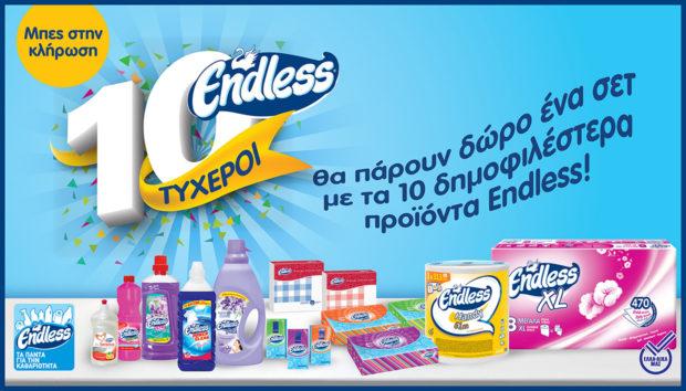Μεγάλος Διαγωνισμός ENDLESS: Κερδίστε τα 10 πιο Χρήσιμα Προϊόντα για το Σπίτι σας! (ο διαγωνισμός έχει κλείσει)