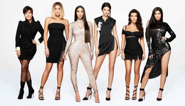 Η Απίστευτη Χλιδή της Νέας Έπαυλης της Οικογένειας Kardashian Αξίας 12 Εκατ. Δολαρίων!