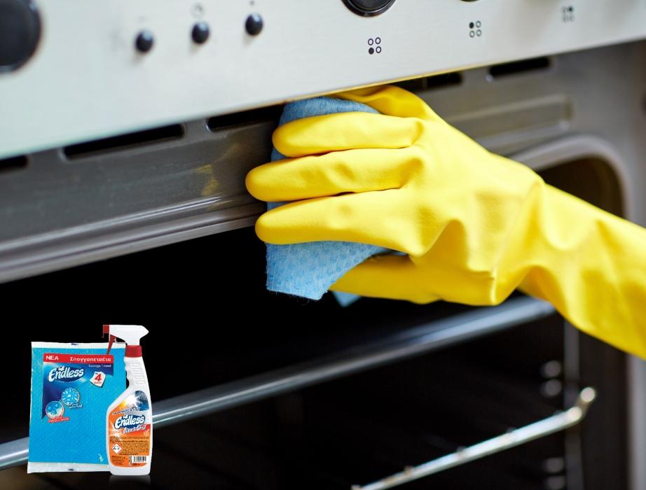 Εσείς Πόσο Συχνά Πλένετε ΑΥΤΑ τα 10 Αντικείμενα; (Μάλλον θα Έπρεπε Συχνότερα)