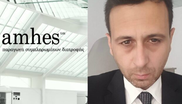 Η Amhes, η Ελληνική Εταιρία Φυσικών Συμπληρωμάτων Διατροφής Επένδυσε στην Καινοτομία και την Ελλάδα και Κέρδισε!