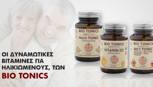Οι Δυναμωτικές Βιταμίνες για Ηλικιωμένους, των Bio Tonics!