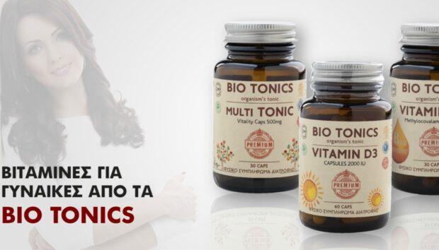 Βιταμίνες για Γυναίκες Από την Bio Tonics!