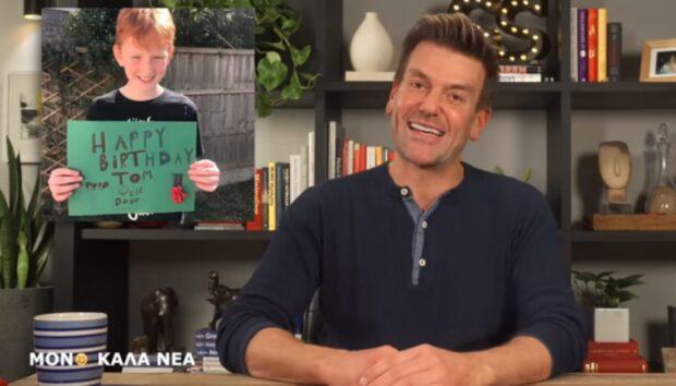"""""""Μόνο Καλά Νέα"""" Από το Σπίτι του Σπύρου Σούλη Για Το Δικό Σας Σπίτι (VIDEO)!"""
